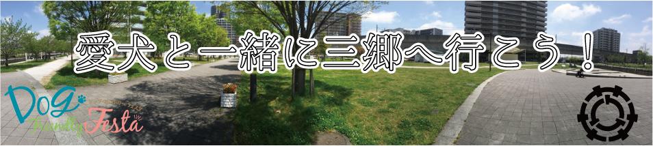 misato2016